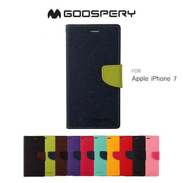 GOOSPERY Apple iPhone 7/8 FANCY 雙色皮套 可站立磁吸 插卡 側翻皮套 保護套 手機套 I8