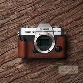 相機套 富士X-T30 XT30 XT20相機皮套半套皮質保護套-快速出貨