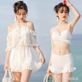 泳衣三件套 比基尼性感顯瘦遮肚泳裝 溫泉小香風        瑪奇哈朵