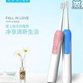 電動牙刷 成人聲波自動軟毛牙刷亮白潔齒智能男女 - 古梵希