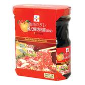 【 現貨 】Cj Bibigo 韓式醃烤調味醬 840公克 X 2入