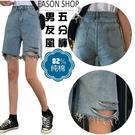 EASON SHOP(GW5343)實拍水洗丹寧割破洞牛仔五分褲毛邊抽鬚流蘇撕邊收腰女高腰短褲顯瘦休閒褲修身
