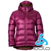 ODLO 女 防風撥水連帽高領羽絨外套-『紫紅』525171 伸縮 保暖 防風 防潑水 登山 戶外 旅行