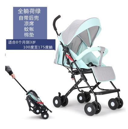 嬰兒推車可坐可躺超輕便攜式摺疊