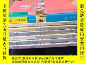 二手書博民逛書店罕見《收穫》雜誌2013年全年Y320952