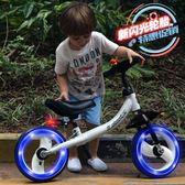 兒童平衡車滑步車無腳踏兩輪滑行車  igo街頭潮人