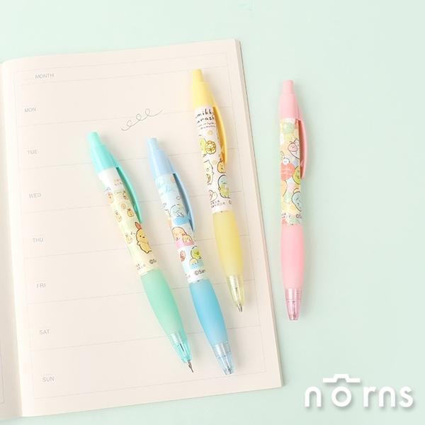 角落生物可愛自動鉛筆v7- Norns SAN-X正版 文具 自動筆 角落小夥伴