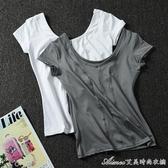 純色U領性感上衣女士瑜伽健身運動T恤美背顯瘦透氣排汗薄款短袖快速出貨