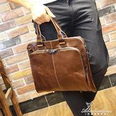 男士男包包斜背包側背包皮包潮包手提包男款休閒包大包 igo黛尼時尚精品