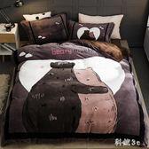情侶卡通珊瑚絨四件套加厚保暖冬季法蘭絨床單被套床上雙面法萊絨 js11069『科炫3C』