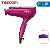 【贈膠原蛋白】TESCOM TCD5000 TCD5000TW 白金 膠原蛋白 負離子 奈米 吹風機 日本製 群光公司貨 粉色