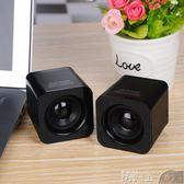 線控喇叭進口喇叭筆記本便攜USB多媒體迷你音箱臺式電腦小音響重低音炮 數碼人生