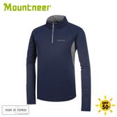 【Mountneer 山林 男 透氣排汗長袖上衣《深藍》】31P31/排汗衣/薄長袖/運動長袖/登山露營