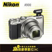 Nikon COOLPIX A900 晶豪泰3C 專業攝影 公司貨 促銷活動