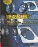 二手書R2YBb 2001年9月初版《神奇樂團 Babd in A Box Pr