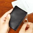 鑰匙包牛皮迷你零錢包女士短款真皮拉錬小錢包卡包硬幣包鑰匙包男褲兜包 交換禮物