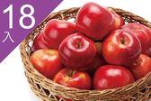 【優果園】美國華盛頓有機蘋果★規格:18入/箱★每顆約270g