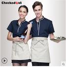 餐飲工作服 酒店茶樓服裝製服短袖夏裝男女 西餐廳服務員工作服