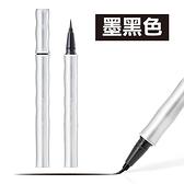 KOJI 極線美眼線液筆/墨黑色 33g