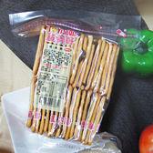 福義軒團購量第一的產品!特別香辣的蘇打餅!【福義軒-嬌麻餅(植物五辛素)】