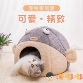 寵物窩貓窩保暖狗窩四季通用封閉式可拆洗太空艙用品【淘嘟嘟】