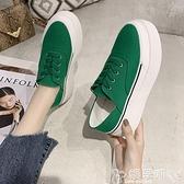 厚底鞋帆布鞋厚底鬆糕增高休閒2021春夏新款時尚板鞋潮學生韓版小白女鞋 嬡孕哺