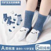 寶寶襪子春秋棉質男童中筒襪嬰兒襪子女冬季韓系1-3-5歲兒童襪子 交換禮物