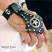 皮革手環 搖滾龐克 皮手環 戒指組手鍊 皮革手鍊 街頭手環 中性手環 出清價 售完不補