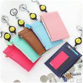 零錢卡片包 卡套創意皮質卡包多卡位卡夾伸縮帶拉鍊零錢包笑臉卡套公交 寶貝計畫
