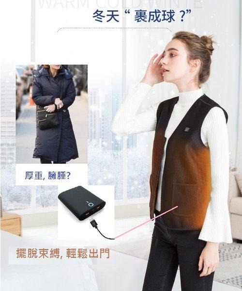 【實用】智能調溫. 電熱背心, 電熱衣, 充電保暖全身, 發熱7-14小時, 高溫65度  @1