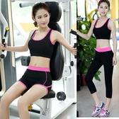 【免運】瑜伽運動服正韓 新款瑜伽健身服套裝顯瘦運動跑步背心七分短褲健身房