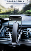 SHEZI 車用出風口重力支架 手機支架/車用支架/出風口支架/手機固定/手機架/方便/汽車支架