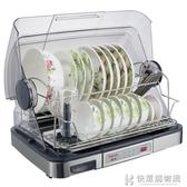 韓加消毒碗櫃立式不銹鋼餐具保潔櫃臺式烘碗機迷你消毒器(送變壓器 )快意購物網