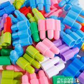 大號子彈頭積木塑料拼插幼兒園早教益智男孩女兒童玩具3-6周歲4-7  魔方數碼館WD