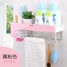 浴室置物架 衛生間廁所洗手間洗漱臺收納壁掛式吸盤免打孔毛巾掛架【快速出貨】