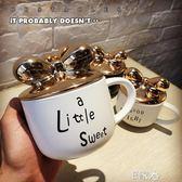 好康618 陶瓷杯子女士迷你手柄馬克早餐咖啡