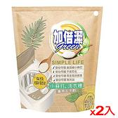 加倍潔檸檬酸+小蘇打洗衣槽專用去汙劑300g【兩入組】【愛買】