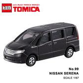 日貨TOMICA No 99 NISSAN SERENA 真車系列汽車模型多美小汽車