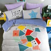 R.Q.POLO 手繪印染 彩色迷宮 雙工藝水洗揉染棉 涼被床包四件組(加大6尺)