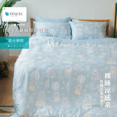 Minis 100%純天絲40支 床包兩用被套四件組 雙人 森光樂熊