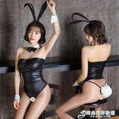 情趣內衣服PU開襠兔女郎制服騷性感挑逗三點式小胸連身衣激情套裝 時尚芭莎