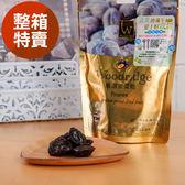 森之果物嚴選蜜棗乾x12包(平均102元1包)-生活工場