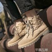 新品馬丁靴馬丁靴男靴子男鞋冬季雪地靴沙漠工裝鞋潮男加絨棉鞋軍靴中高幫秋芊墨