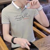 夏季男士短袖T恤襯衫領潮流翻領POLO衫純棉保羅帶領5分袖丅體桖 衣櫥の秘密