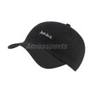 Nike 帽子 NSW H86 Futura Washed Cap 黑 白 男女款 老帽 棒球帽 鴨舌帽 【ACS】 CQ9512-010