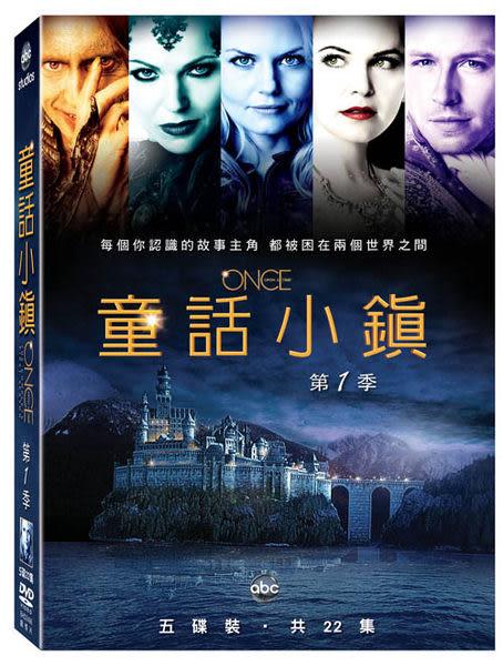 童話小鎮 第1季 DVD 歐美影集  (音樂影片購)