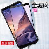 三星Galaxy J8 2018 滿版 鋼化玻璃貼 玻璃保護貼 螢幕保護貼 全屏覆蓋 防爆 鋼化膜 滿版螢幕貼