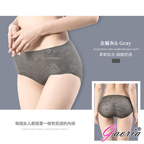 情趣用品送潤滑液♥Gaoria激情專屬一片式無痕冰絲提花性感內褲三角褲金屬灰蕾絲情趣美俏提臀