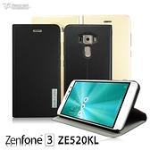 【默肯國際】Metal Slim 華碩 Zenfone 3 (5.2) ZE520KL 超薄側掀皮套 站立支架 可插卡 名片悠遊卡 保護套