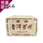 御上品 2010年中茶牌油紙熟茶磚茗茶組 250g/片【免運直出】